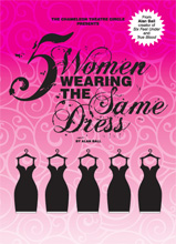 Five Women Wearing the Same Dress